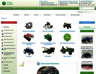 kupa-zaliza.com.ua screenshot