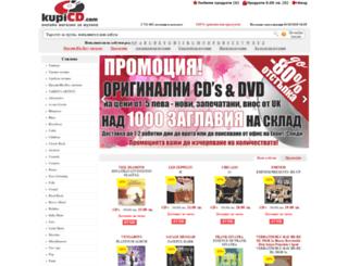 kupicd.com screenshot