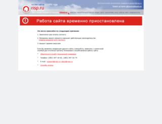 kupino-go.ru screenshot