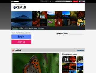 kura3.photozou.jp screenshot