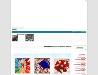 kurapica.net screenshot