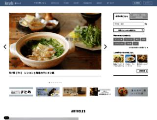 kurashijouzu.jp screenshot