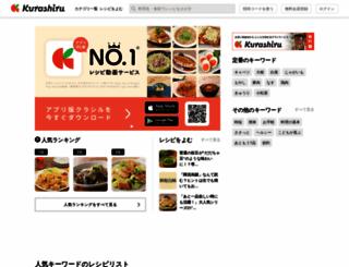 kurashiru.com screenshot
