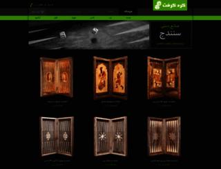 kurdcraft.com screenshot