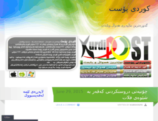 kurdipost.wordpress.com screenshot