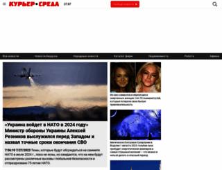 kurer-sreda.ru screenshot