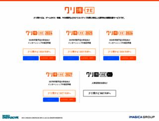 kurihaku.jp screenshot