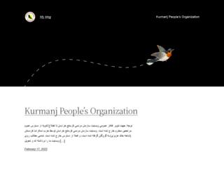 kurmanj.org screenshot