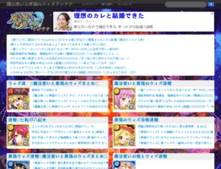 kurowidth.readers.jp screenshot