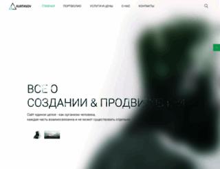 kurtasov.ru screenshot