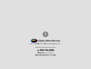kuruma094.com screenshot