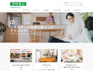 kusanen.com screenshot