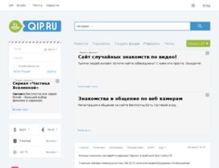 kutano.nm.ru screenshot