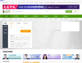 kutipancinta.com screenshot