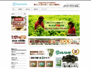 kuwa-tama.jp screenshot