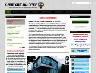 kuwaitculture.com screenshot