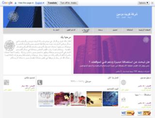 kuwaitdomain.com screenshot