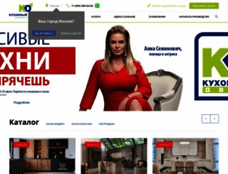 kuxdvor.ru screenshot