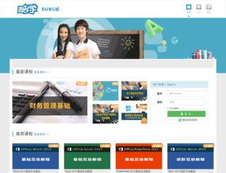 kuxue.com screenshot