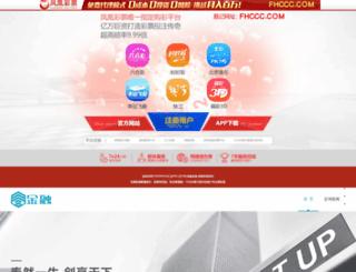 kuytucakkoyu.com screenshot