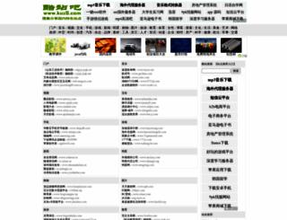 kuz8.com screenshot
