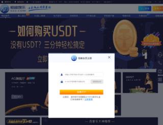 kuznechiki.com screenshot