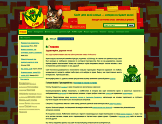 kvaclub.ru screenshot