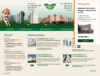kvarsys.ru screenshot