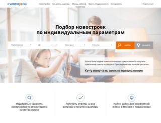 kvartirolog.ru screenshot