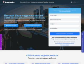kvartus.ru screenshot