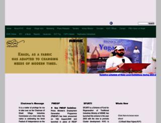 kvic.org.in screenshot