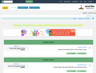 kvolcano.ahlamontada.com screenshot