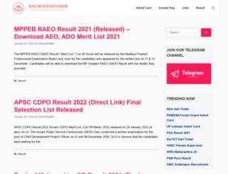 kvsambalpur.org.in screenshot