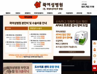 kwak-clinic.co.kr screenshot