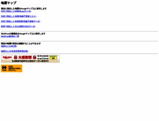 kwatch-24h.net screenshot
