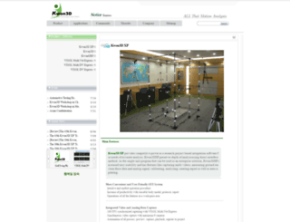 kwon3d.com screenshot