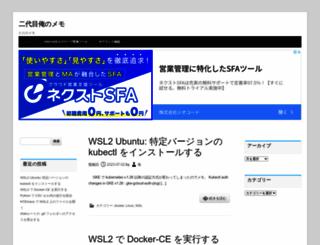 kwonline.org screenshot