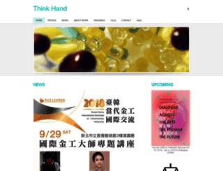 kwonseulgi.com screenshot