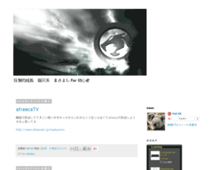 kyakyavms.blogspot.jp screenshot