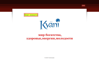 kyani-thebest.weebly.com screenshot