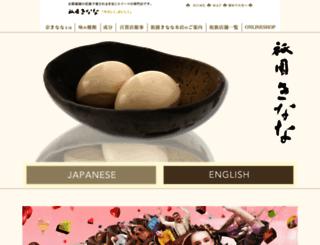 kyo-kinana.com screenshot