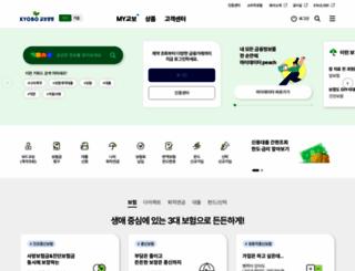 kyobo.co.kr screenshot