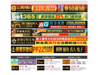 kyojusoku.com screenshot