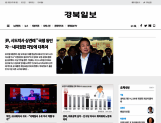 kyongbuk.co.kr screenshot