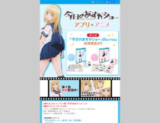 kyonoasukashow.com screenshot