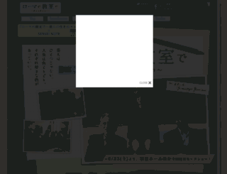 kyosaren.com screenshot