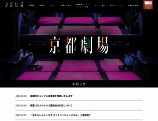 kyoto-gekijo.com screenshot