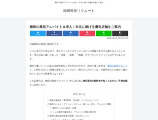 kyoto-nurse.com screenshot