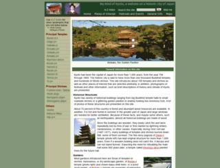 kyoto.asanoxn.com screenshot