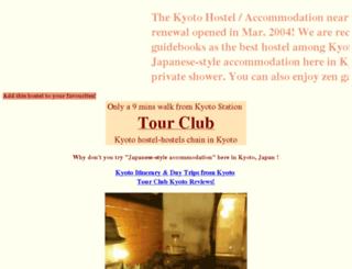 kyotojp.com screenshot